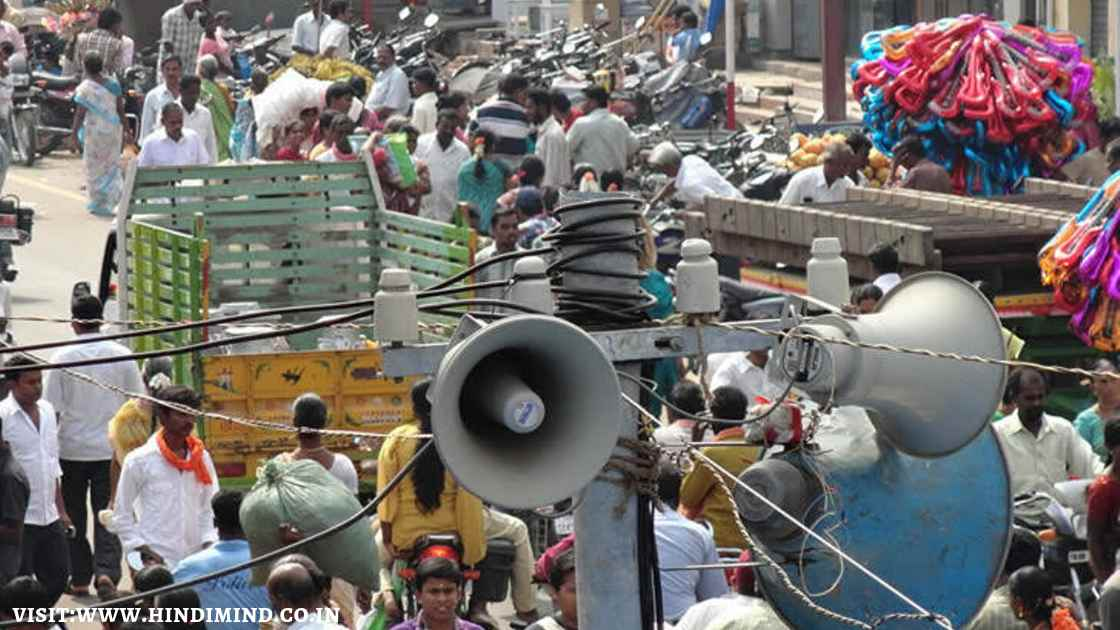 Essay on Sound Pollution in Hindi, Essay on Pollution in Hindi