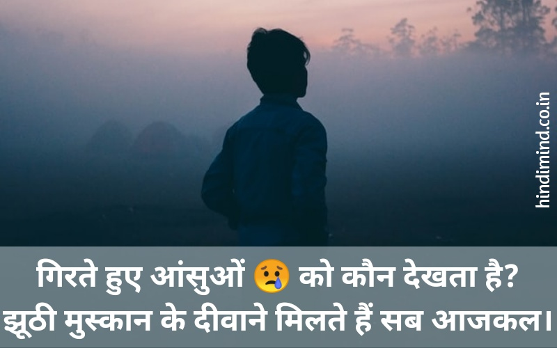 thought of the day in hindi for school assembly