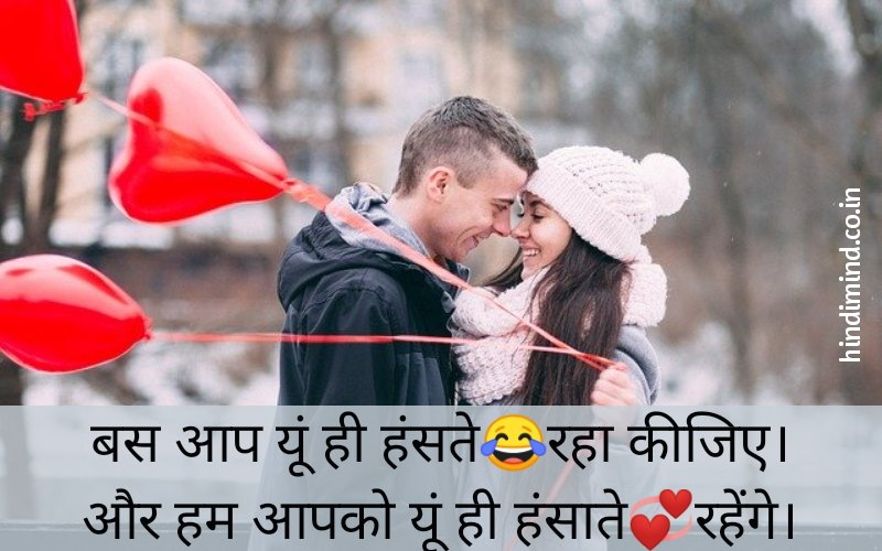 pyar image, pyar shayari in hindi