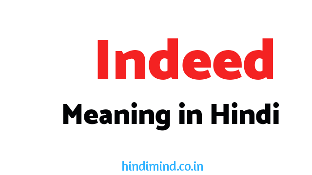 Indeed Meaning in Hindi