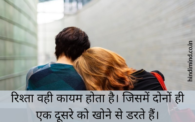 Good Morning Love Shayari, Good Morning Love Shayari Images in Hindi
