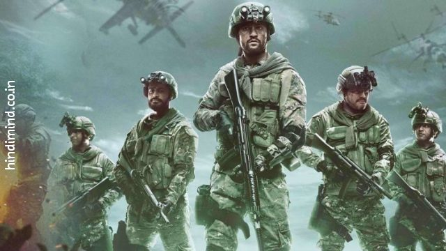 URI Movie Download