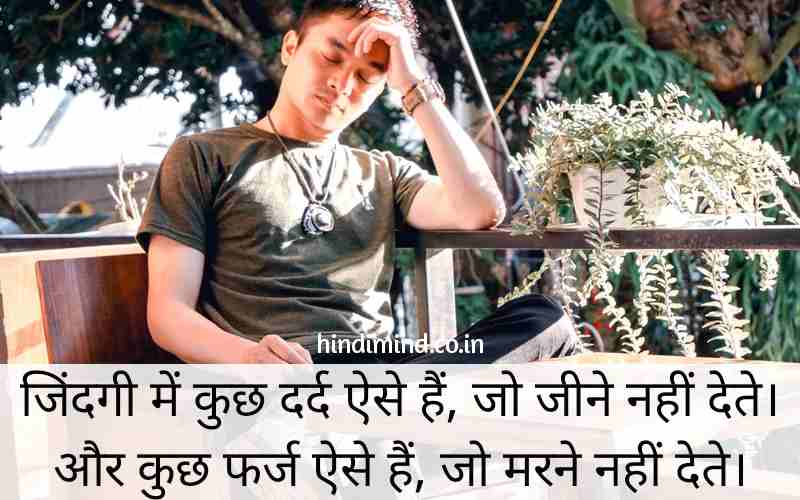 Life Quotes in Hindi Image