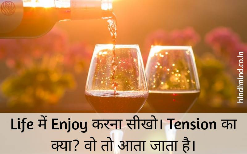 Best Life Quotes in Hindi, Life Quotes in Hindi