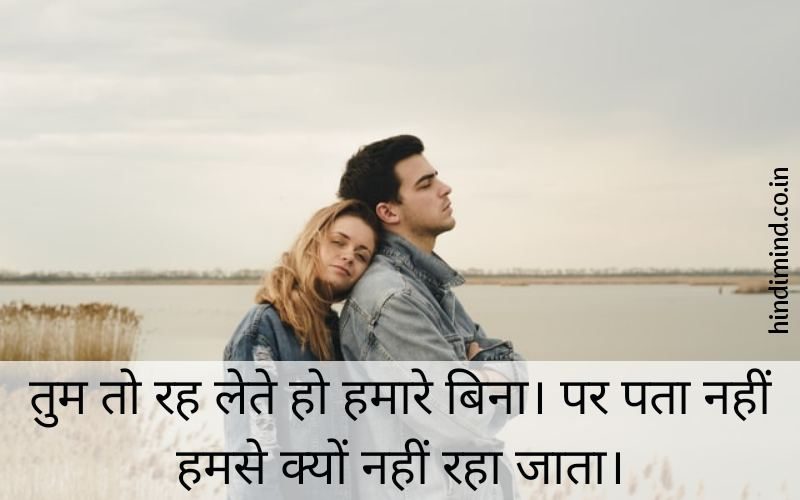 Love Wali Shayari, Heart Touching Love Shayari