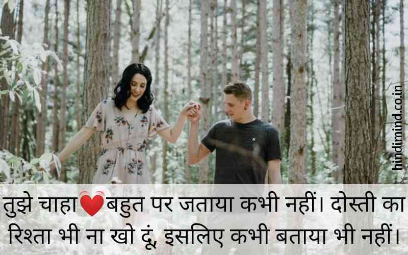 Awesome Shayari, Shayari Image, Shayari Photo