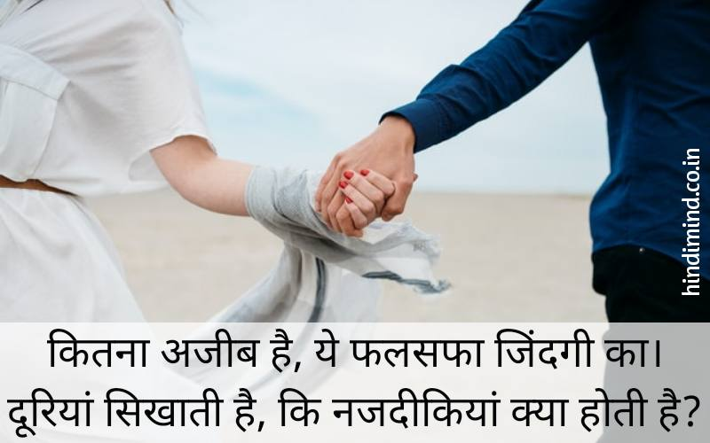 Life Quotes in Hindi, Life Quotes in Hindi Image, Best Life Quotes in Hindi