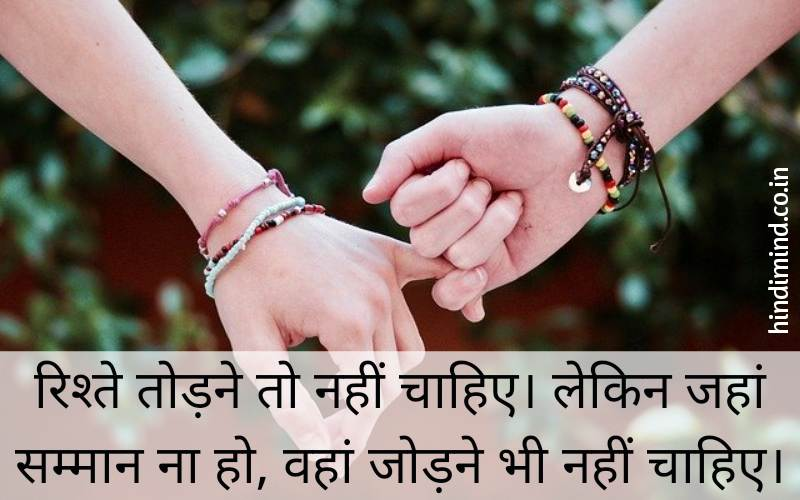 Thought of the Day in Hindi, Good Morning Thoughts in Hindi