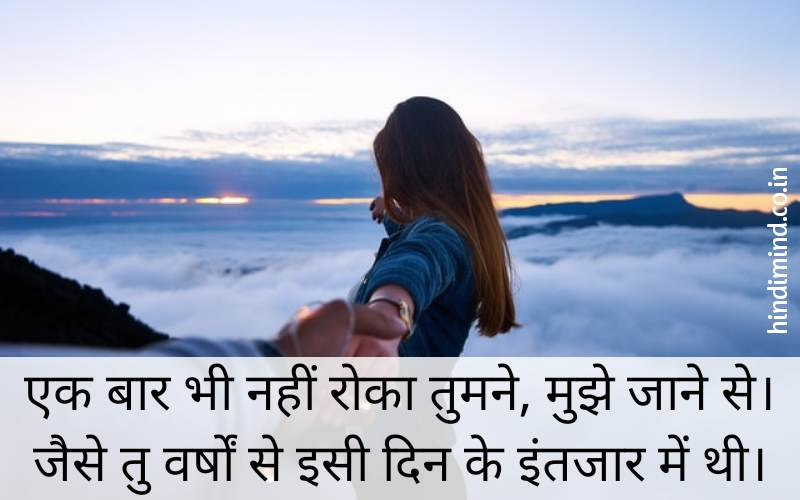 Dard Bhari Shayari Hindi Mai, Dard Bhari Shayari in Hindi For Girlfriend