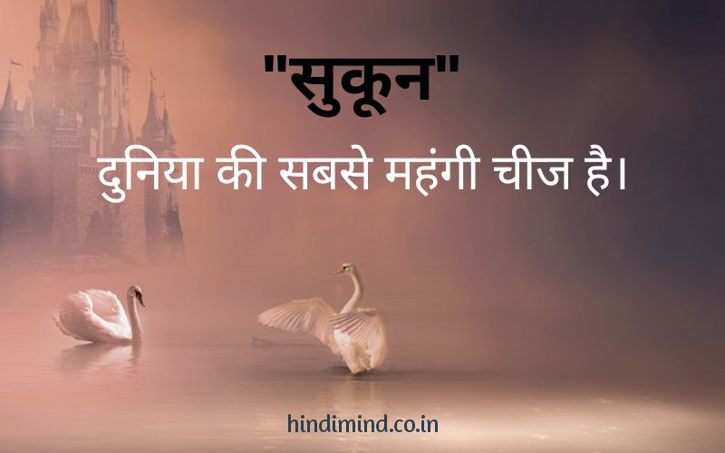 True Lines About Life in Hindi, Life Quotes in Hindi With Images